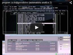Knjigovodstvo: Automatska analiza kod unosa robe - Lidder