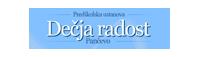 decja_radost